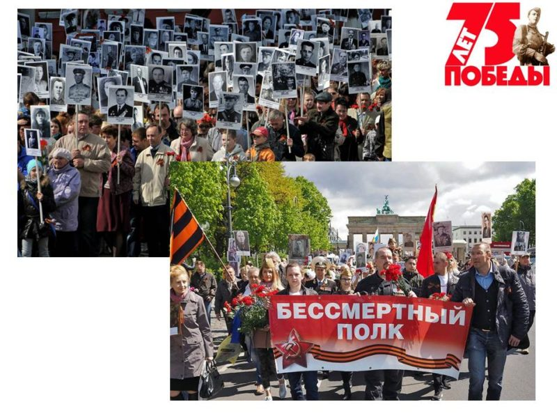 Единый Городской Экзамен по истории Великой Отечественной войны