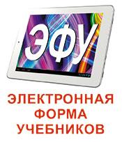 Демоверсии электронных учебников до 1.04.16 г.